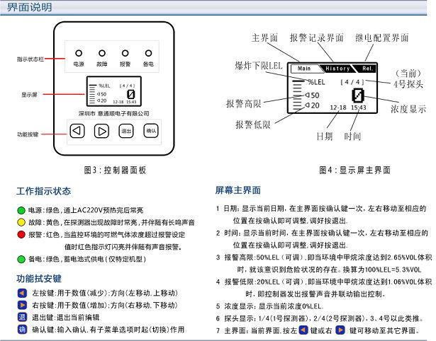 深圳便攜式可燃氣體探測器 高穩定性