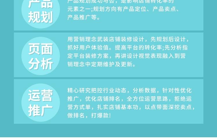 广州淘宝代运营托管费用
