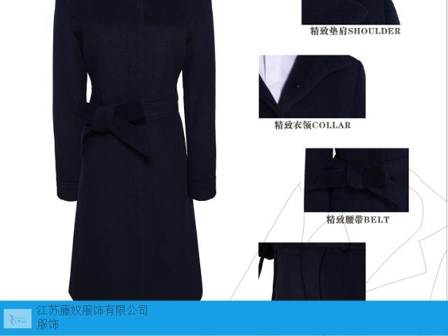 南京襯衫定做圖片 服務為先 江蘇藤奴服飾供應