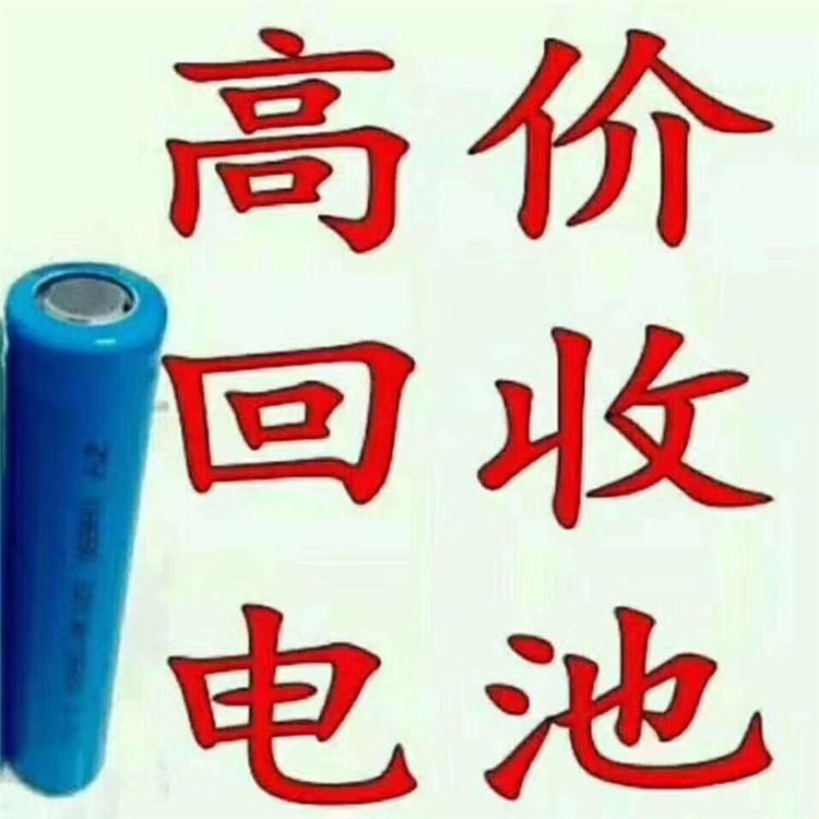淮南充电宝电池回收价格