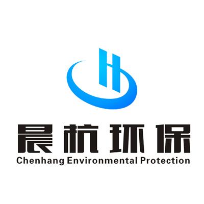 滄州晨杭環保設備有限公司