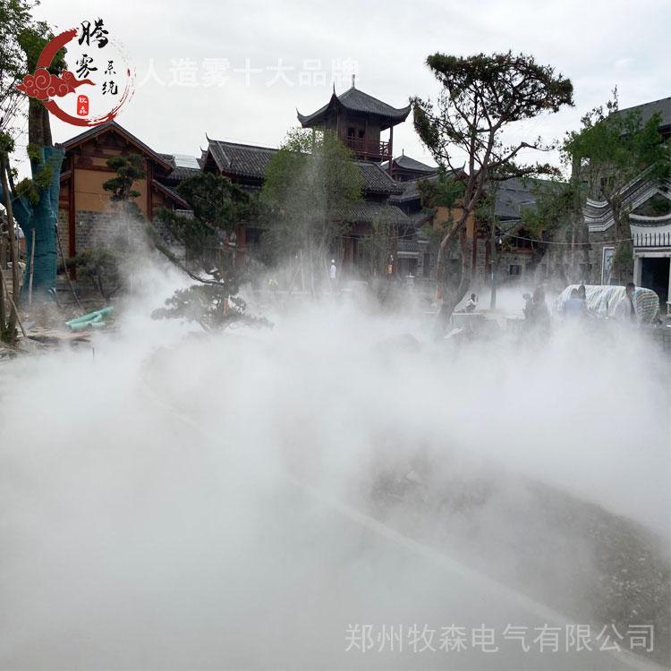 【園林景觀造霧系統廠家】景觀造霧的景色美不勝收