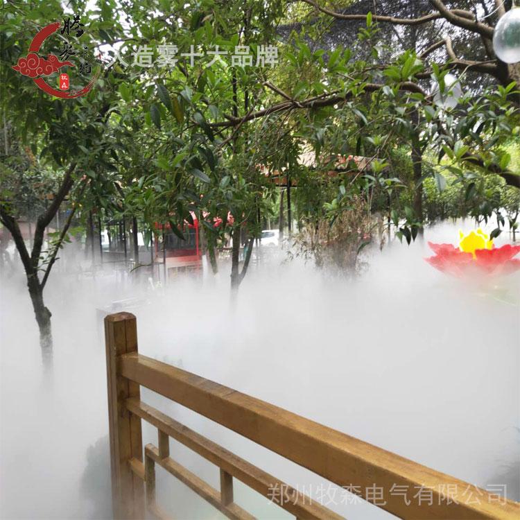 噴霧造景工程 凈化空氣 增加負氧離子