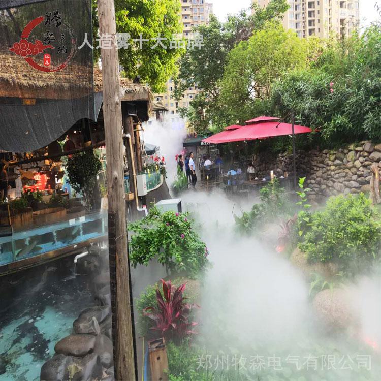 造霧降溫設備 加濕降溫