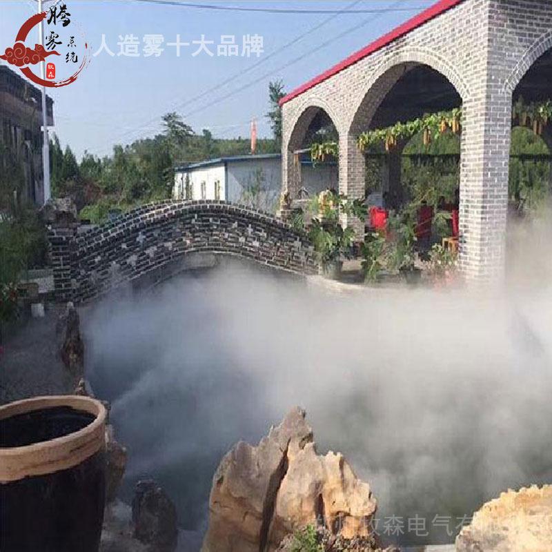 【人造霧設備價格噴頭材質】人工造霧的工作原理
