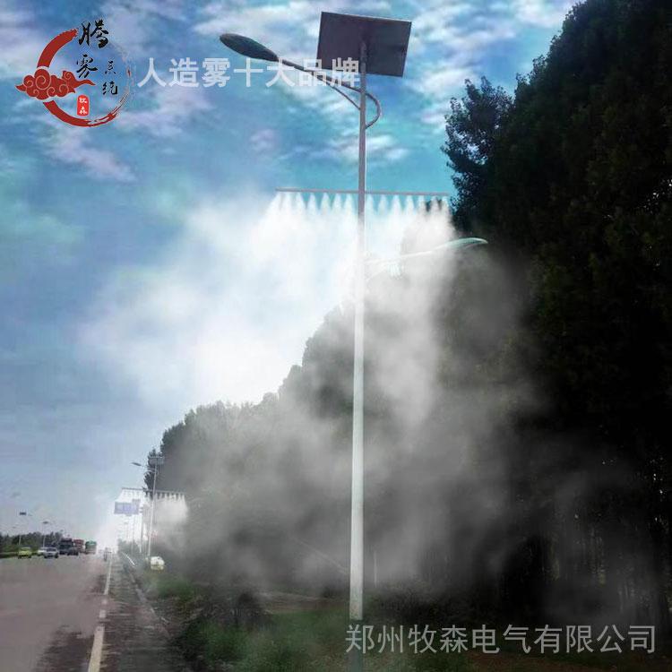 道路噴淋設備 噴霧造景效果好