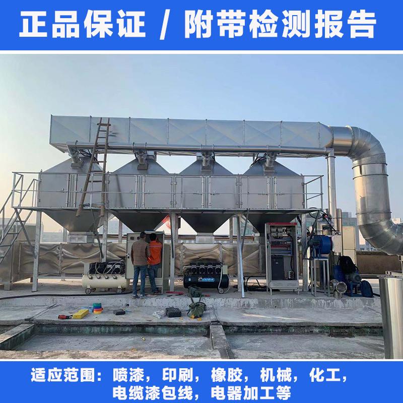 催化燃烧处理厂家 价格低 废气处理