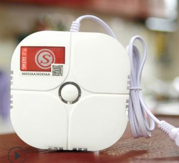 NB-LOT遠程樣煙感報警器 智能靈敏度高漂移小 智能報警控制器報價