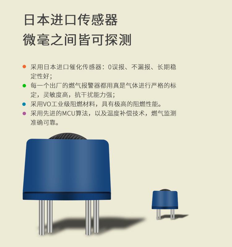 多功能報警器 智能靈敏度高漂移小 NB-LOT遠程樣煙感報警器