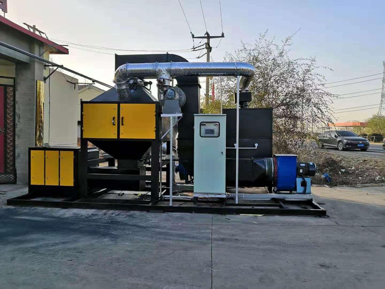 VOCS催化燃烧 催化燃烧设备厂家排名 喷涂用