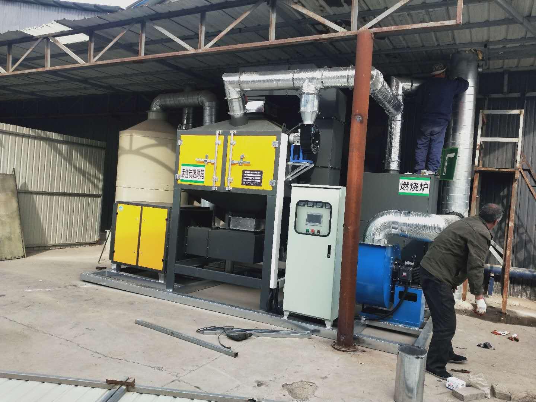 废气rco催化燃烧设备 风量催化燃烧