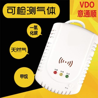 家用燃氣探測器 可燃氣體探測器又叫報警器