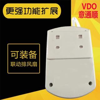 家用燃氣探測器 催化可燃氣體探測器