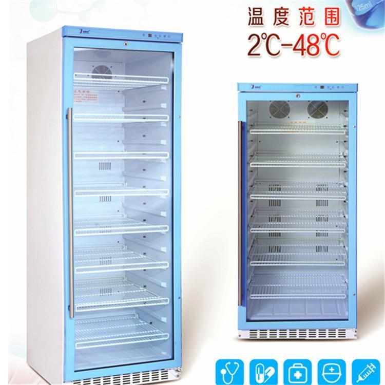 培養基4度冰箱