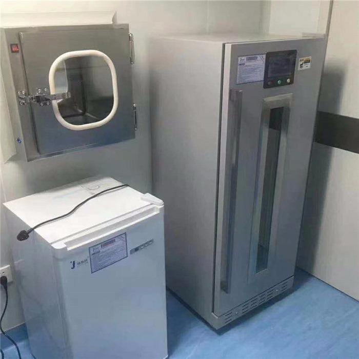 -20度低溫冰箱
