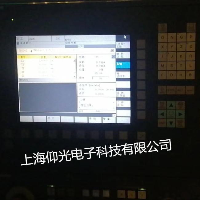 西門子840DSL數控機床顯示報警代碼300503維修