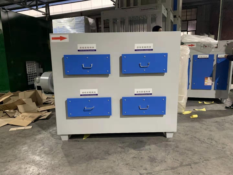 活性炭吸附床 深圳环保活性炭过滤箱 公司