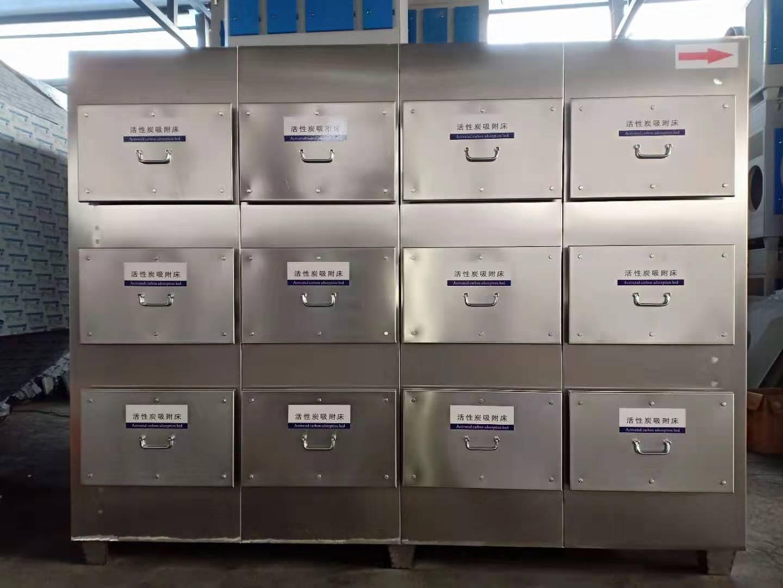 环评活性炭箱 活性炭吸附箱结构图 供应商