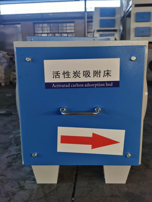生产厂家 不锈钢环保箱 活性炭吸附处理箱