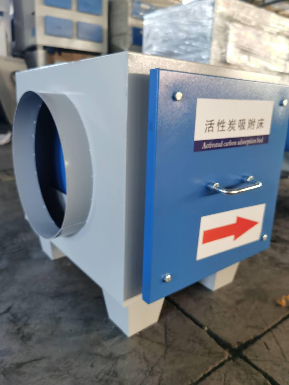 撫順活性炭過濾箱 供應商 活性炭依附箱