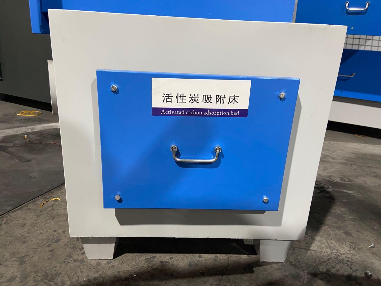 活性炭吸附床 运行原理 活性炭吸附箱规格