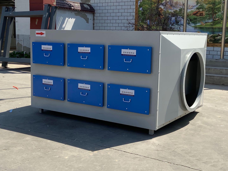 活性炭净化 怎么用 江门活性炭吸附箱