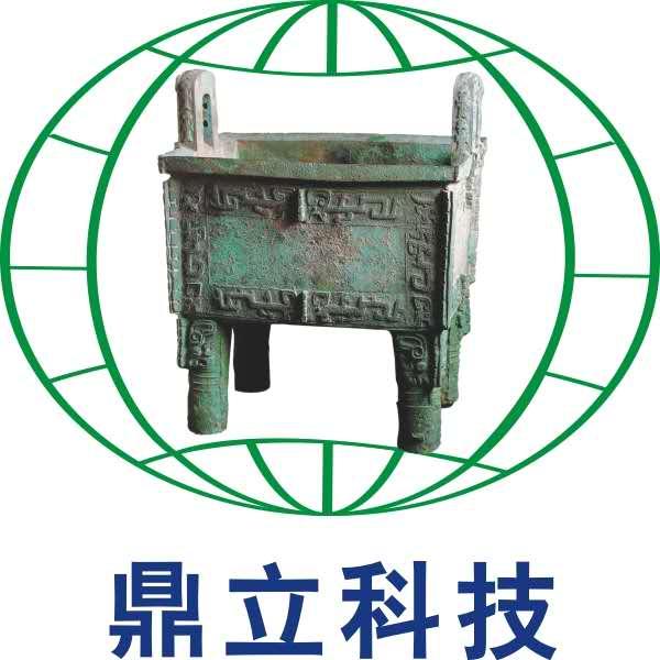 深圳市鼎立環保科技有限公司