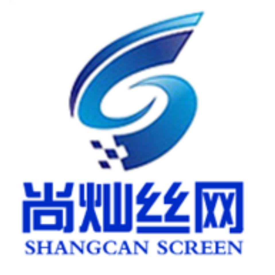 安平县尚灿丝网制品有限公司