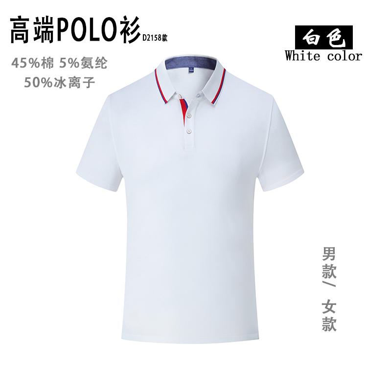 黔東南T恤廣告衫POLO衫廠家批發 便宜的工作服定制