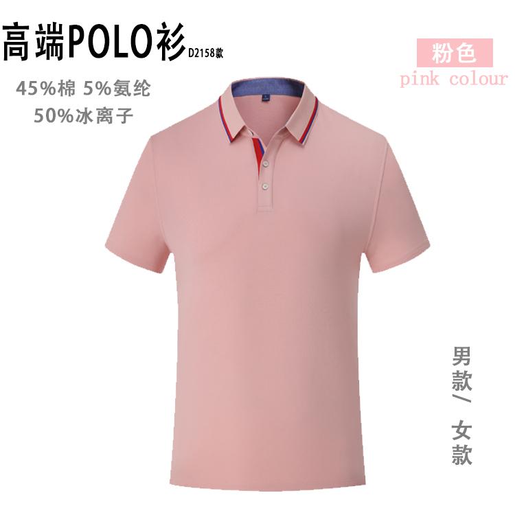 茂名T恤廣告衫POLO衫定做刺繡 T恤定制