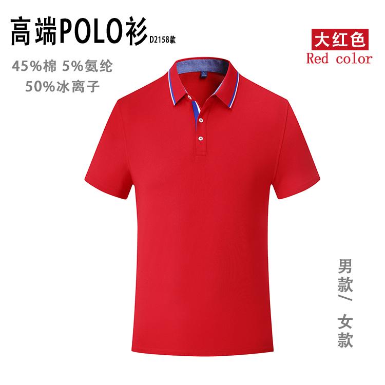 遼陽T恤廣告衫POLO衫定做刺繡 質量好的POLO衫定制