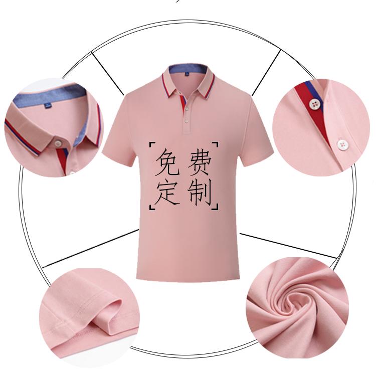 懷化廣告衫POLO衫定做刺繡 質量好的POLO衫定制