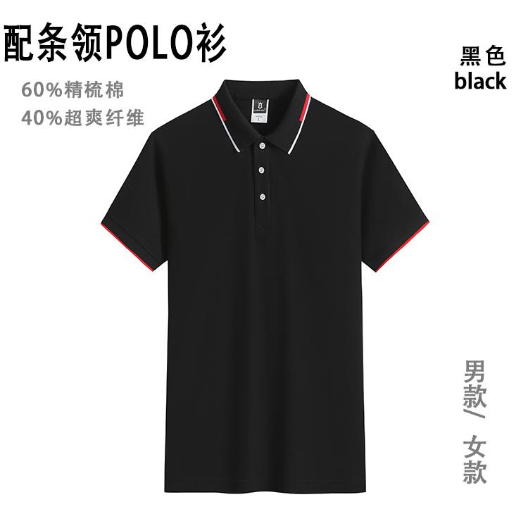 無錫廣告衫POLO衫廠家批發 便宜的工作服定制