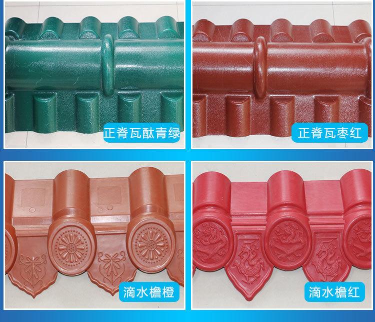 贵阳PVC树脂瓦厂