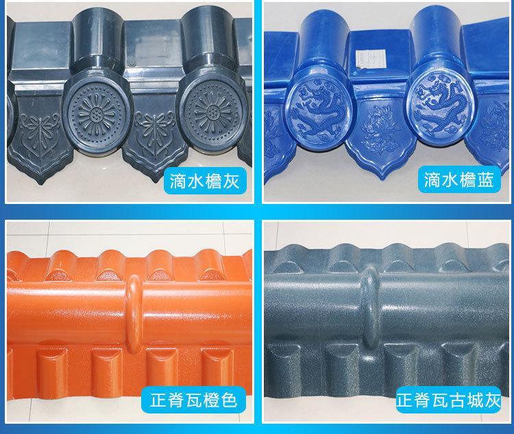 德阳PVC树脂瓦报价