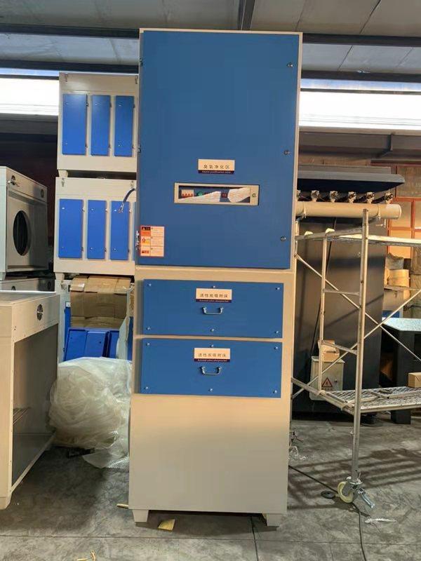 安装方式 光氧催化环保设备厂家