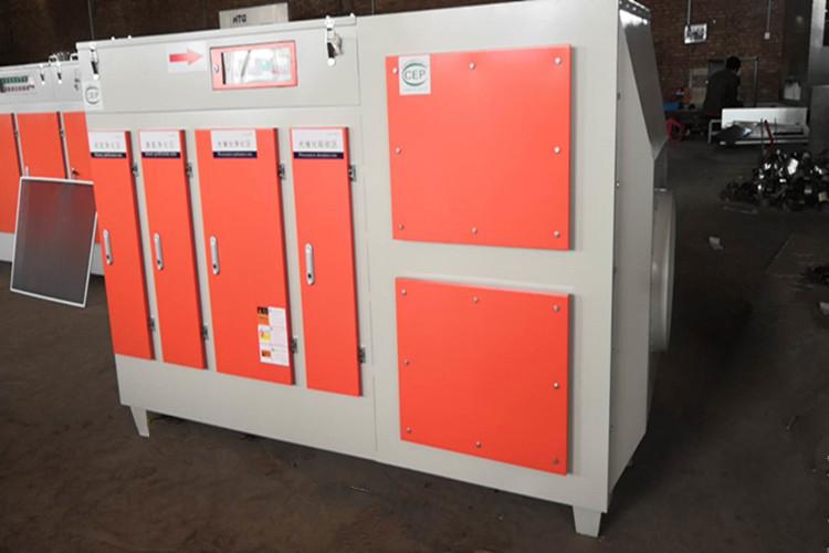 安装形式 光氧催化装置厂家