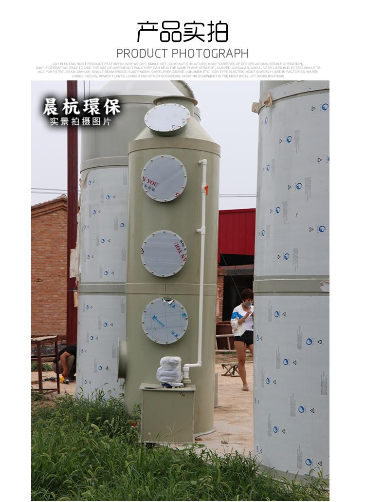 供应商 喷淋塔立式泵