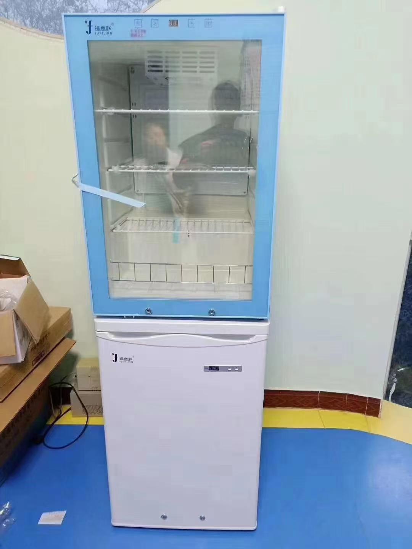 小型雙鎖冷藏冷凍冰箱