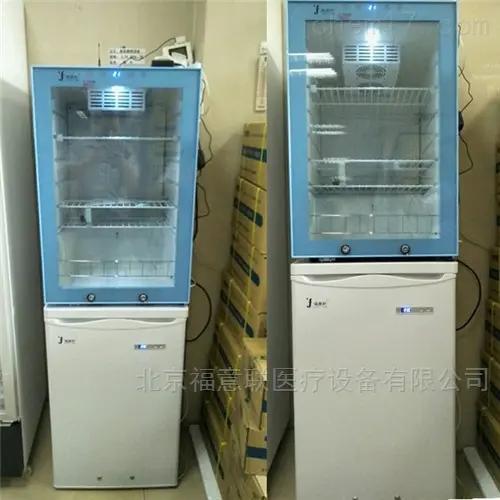 分體式冷藏冷凍冰箱