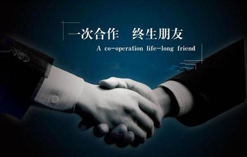 北京注册投资管理公司转让
