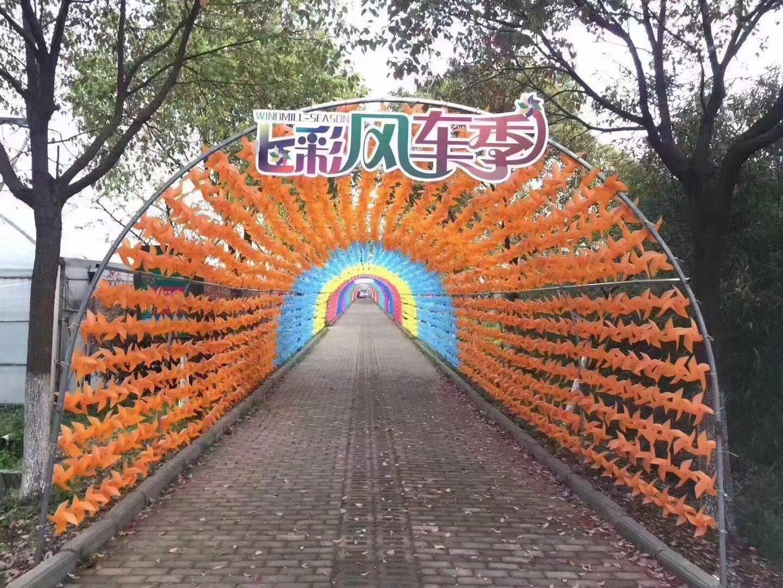 苏州幼儿园五彩缤纷风车节制作 海口色彩斑斓风车展