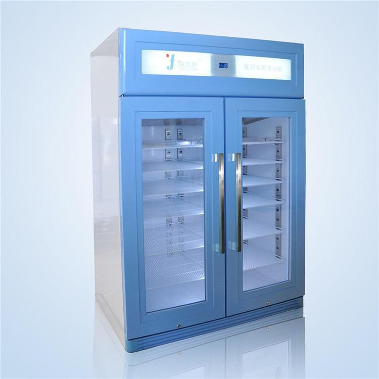600升2℃-8℃冷藏箱