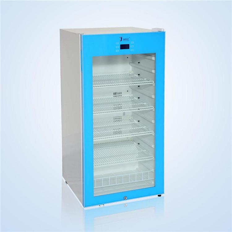 2-8度膠粘劑冷藏柜 供應