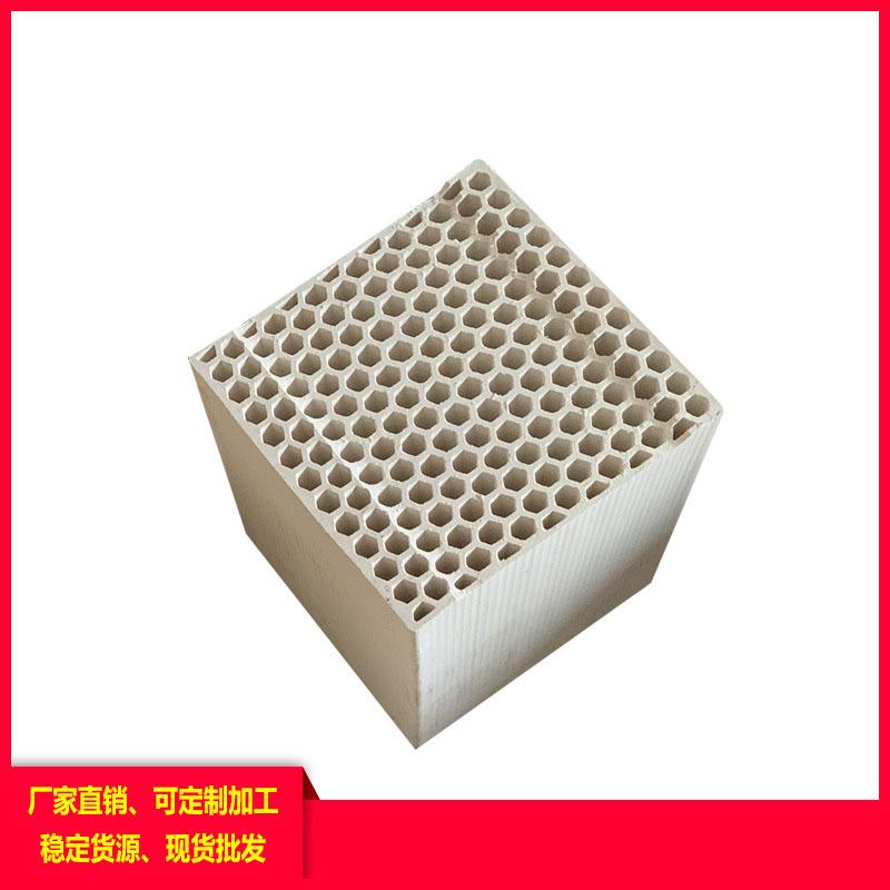 蜂窩陶瓷載體 萍鄉工廠直銷 多種規格