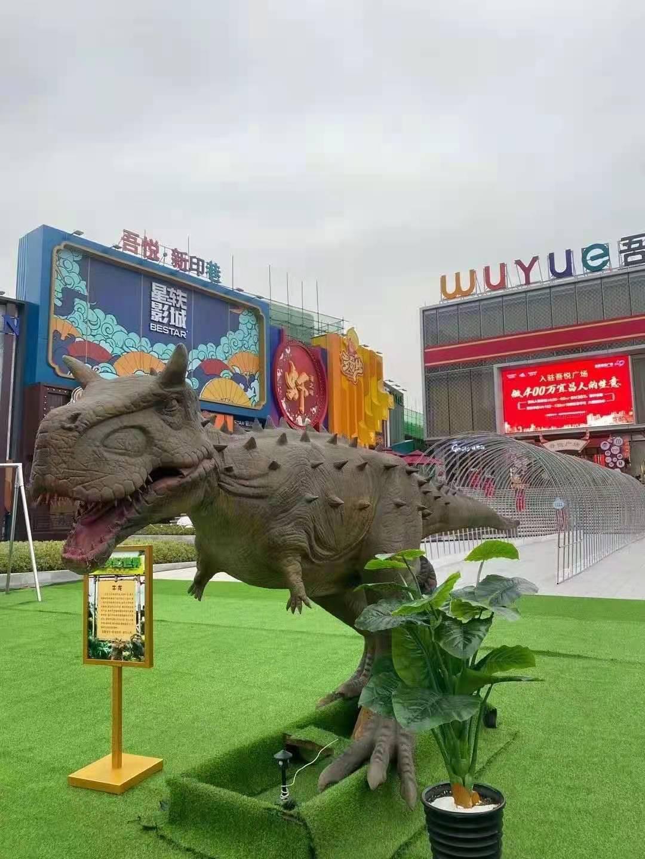 仿真恐龍 3——20米侏羅紀恐龍租賃景觀大風車 3米5米8米10米15米20米定制