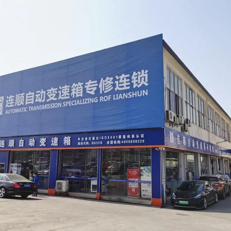 廣州cvt自動變速箱維修報價