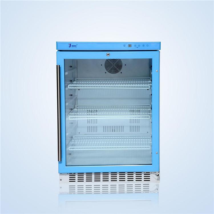 冷藏的冰箱