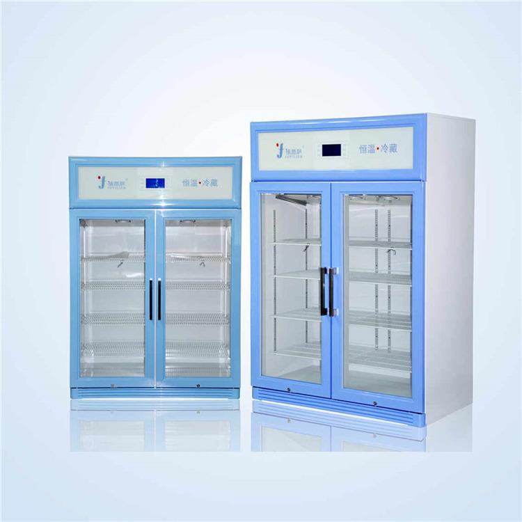 避光20-30度保存恒溫箱儲存柜