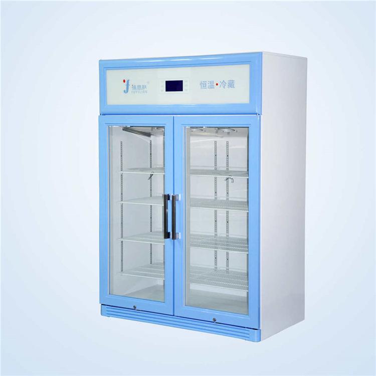 藥店用小型冷藏柜